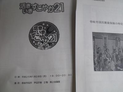 DSCF4267