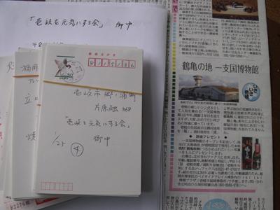 DSCF4269