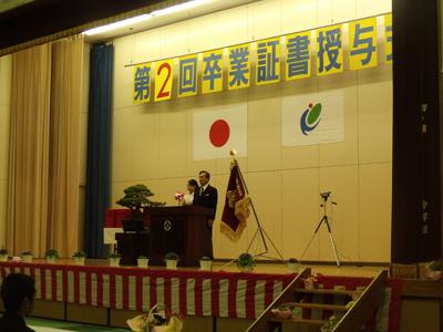DSCF4392