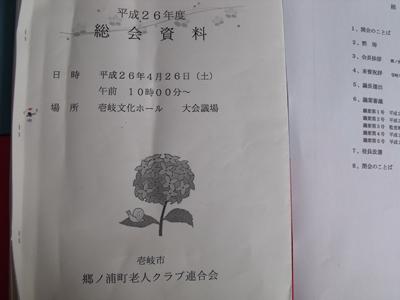 DSCF6901