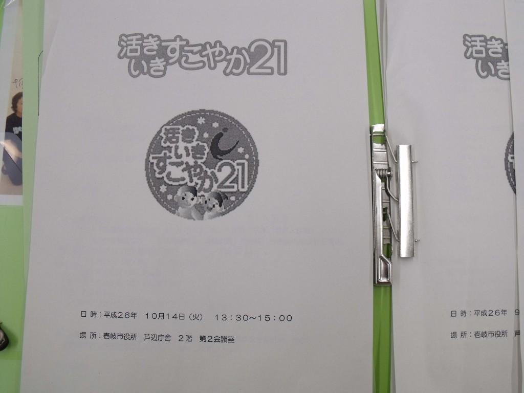 DSCF7435