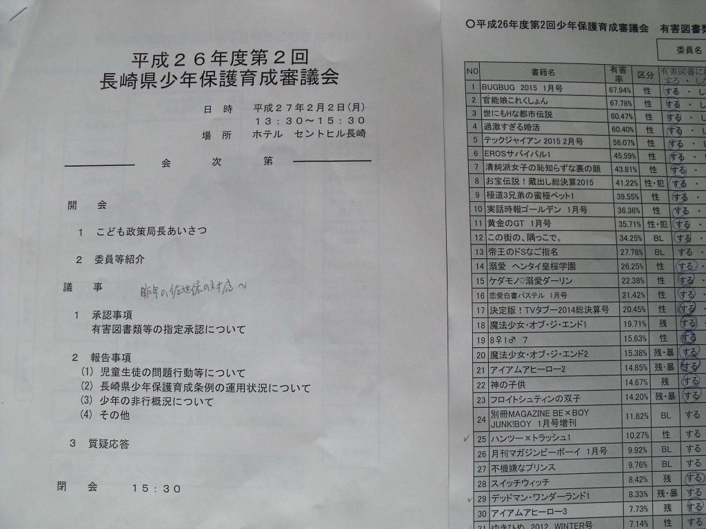 DSCF7794