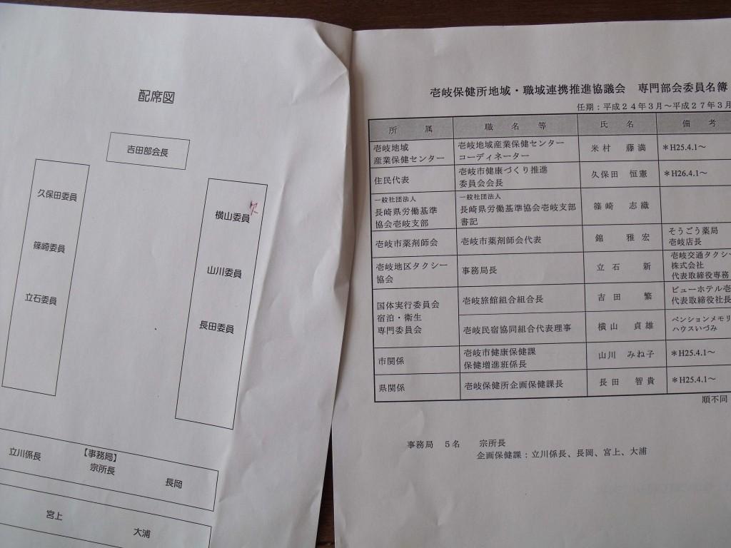 DSCF7860