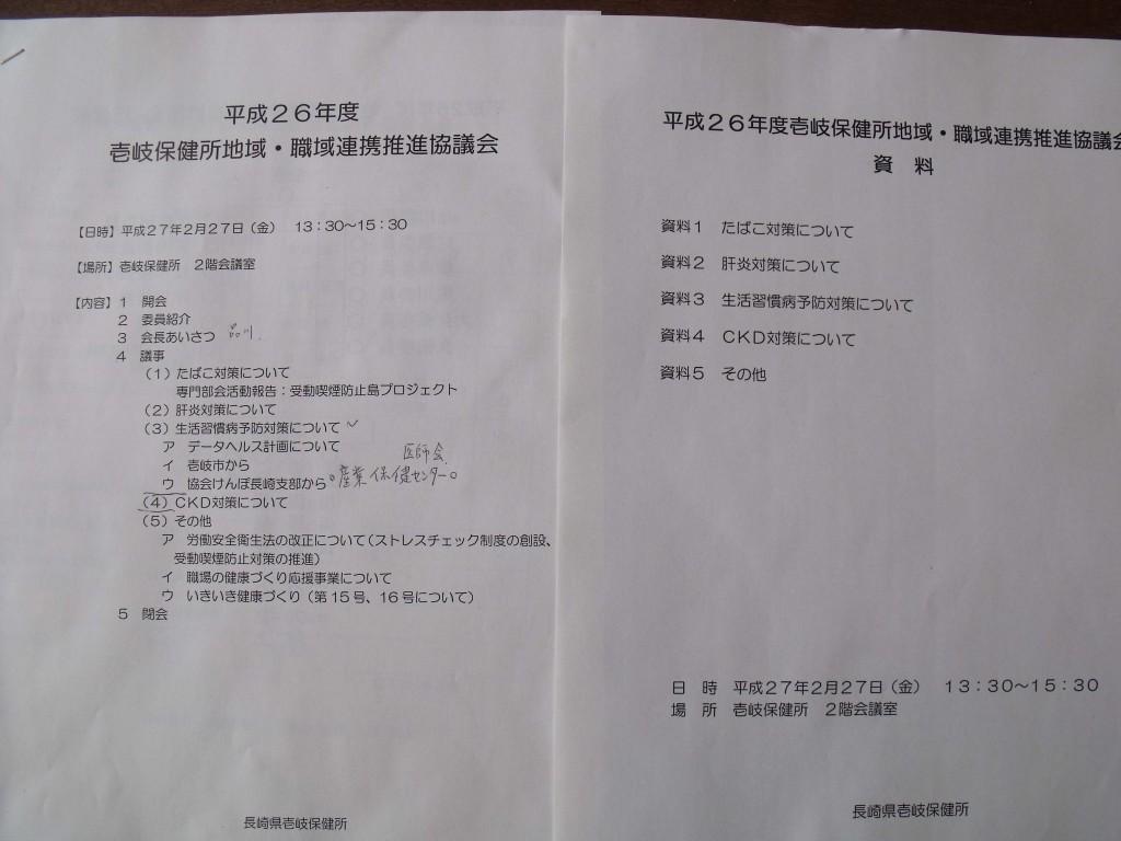 DSCF7861