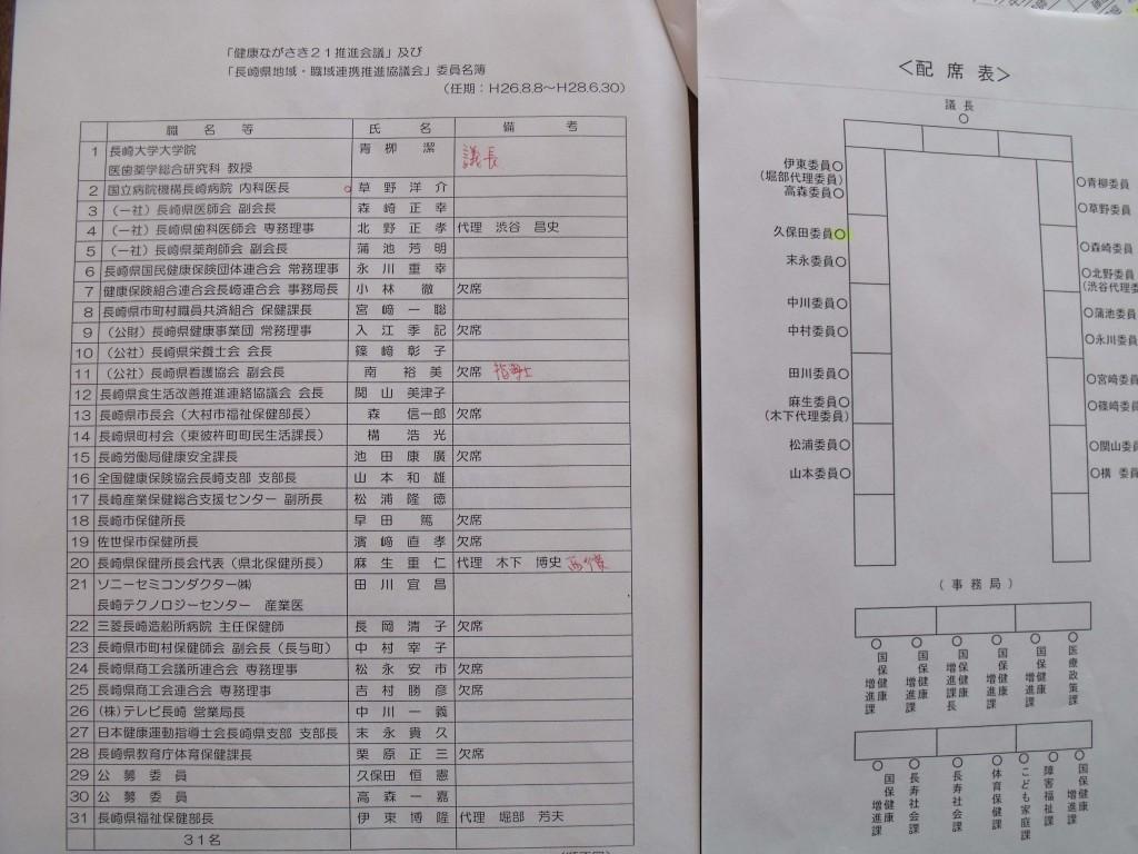 DSCF7863