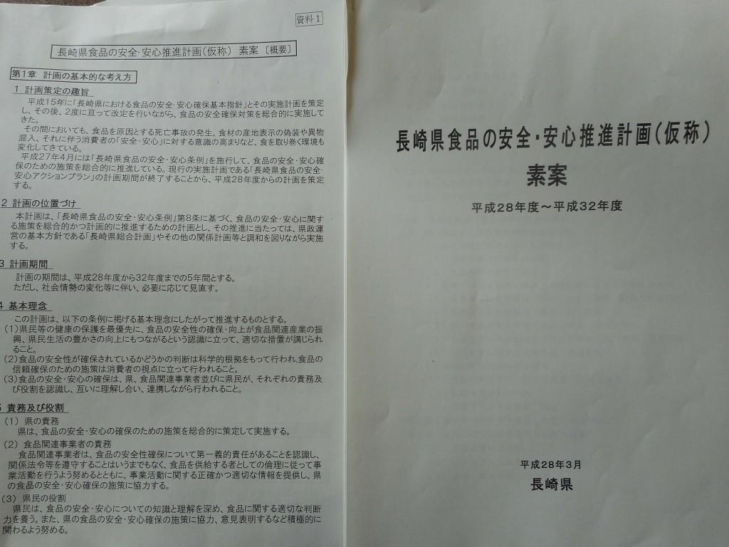 DSCN0331