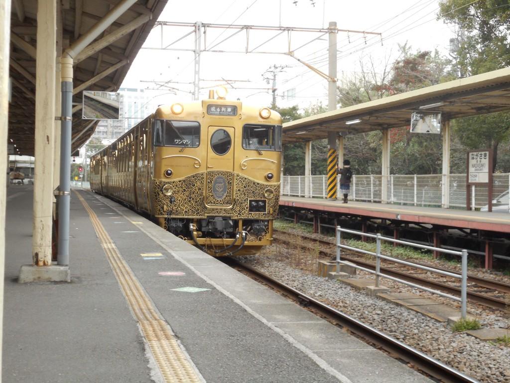 DSCN0400
