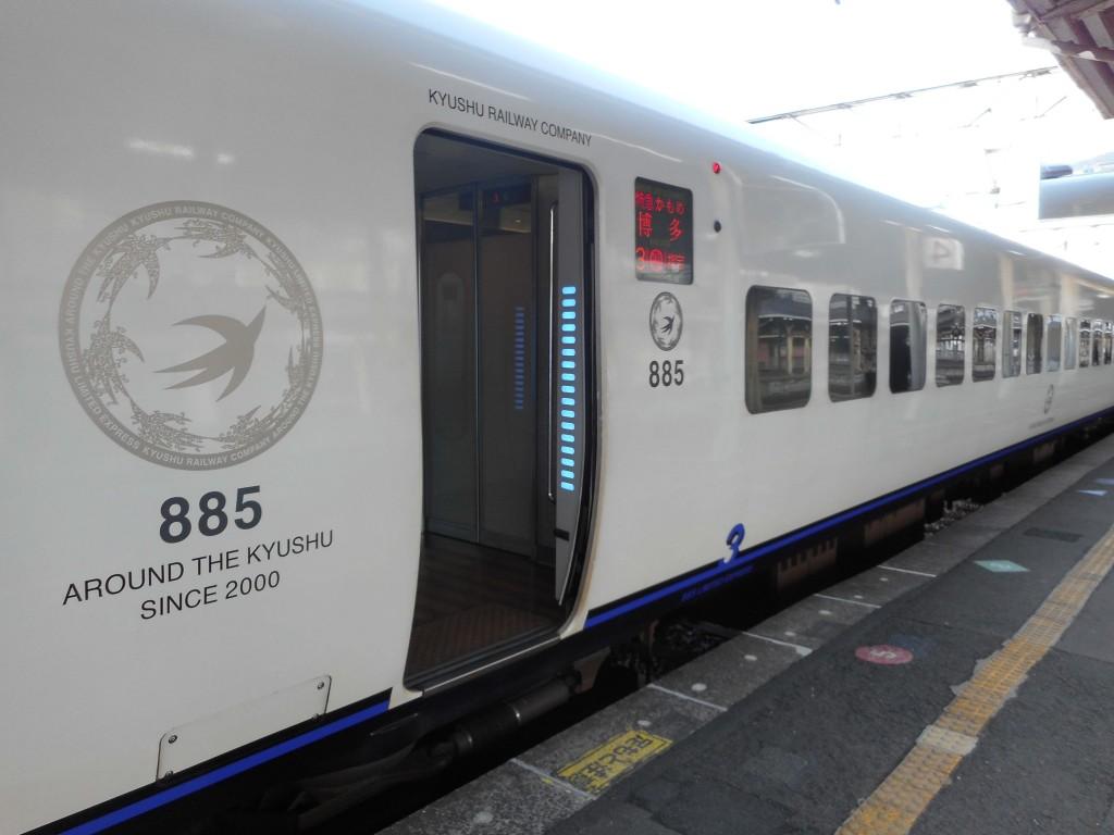 DSCN0435