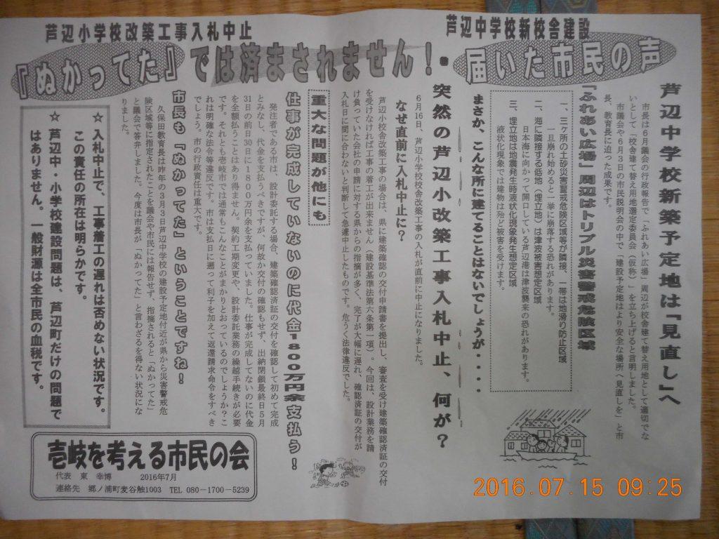 DSCN0877