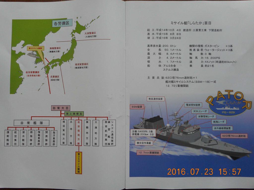 DSCN0893