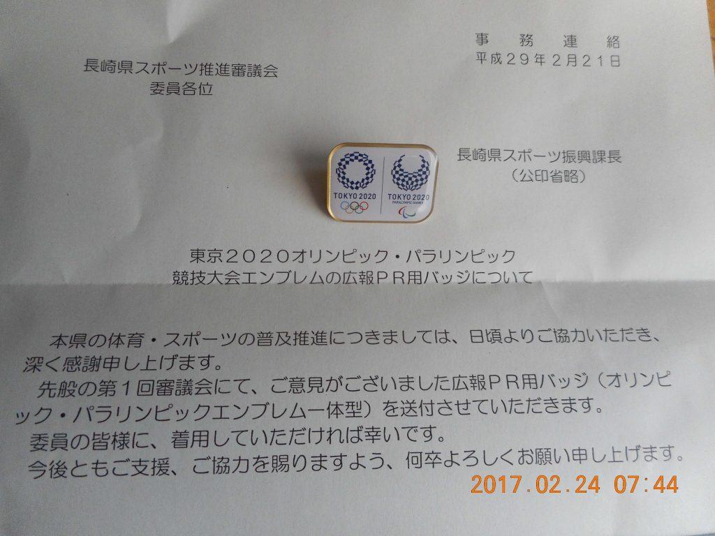 DSCN1390
